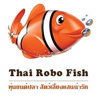 Thai Robo Fish - Happy Fish จำหน่ายหุ่นยนต์ปลา ของเล่นปลา แสนน่ารัก