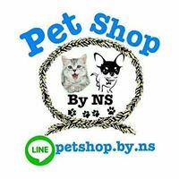 Pet Shop By NS จำหน่ายชุด&เบาะนอนสัตว์เลี้ยง | 0989801152
