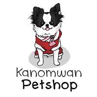 Kanomwan Petshop จำหน่ายเสื้อผ้าอุปกรณ์สัตว์เลี้ยงปลีก - ส่ง
