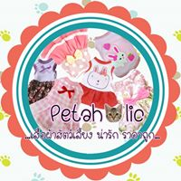 Petaholic เสื้อผ้าสัตว์เลี้ยง 097 169 2592