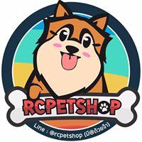Rcpetshop เสื้อผ้าสุนัข อุปกรณ์สัตว์เลี้ยง ชุดสุนัขน่ารัก ของใช้สัตว์เลี้ยง
